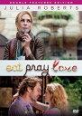 食べて、祈って、恋をして ダブル・フィーチャーズ・エディション/DVD/OPL-80115