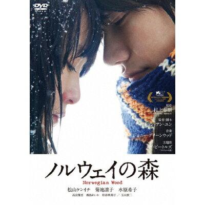 ノルウェイの森/DVD/OQU-80153