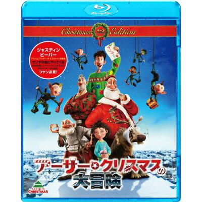 アーサー・クリスマスの大冒険 クリスマス・エディション/Blu-ray Disc/BRL-80247