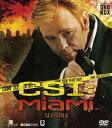 CSI:マイアミ コンパクト DVD-BOX シーズン4/DVD/KWDD-80582