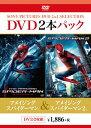 アメイジング・スパイダーマンTM/アメイジング・スパイダーマン2TM/DVD/BPDH-00938