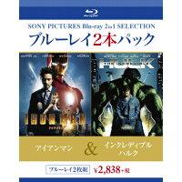アイアンマン/インクレディブル・ハルク/Blu-ray Disc/BPBH-01017