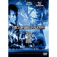 運命の銃爪(ひきがね)/DVD/OPL-13517