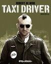 タクシードライバー 40周年アニバーサリー・エディション【初回生産限定】/Blu-ray Disc/BRL-10019
