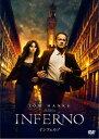 インフェルノ/DVD/OPL-81032