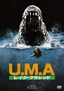 U.M.A.レイク・プラシッド/DVD/OPL-81199