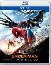 スパイダーマン:ホームカミング IN 3D【初回生産限定】/Blu-ray Disc/BRDL-81167