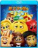 絵文字の国のジーン/Blu-ray Disc/BRS-81231
