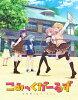 こみっくがーるず 第4巻【初回生産限定】/DVD/JDD-81291