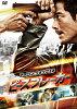 ピースブレーカー/DVD/TADD-81509