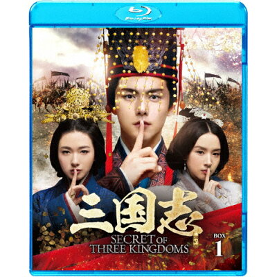 三国志 Secret of Three Kingdoms ブルーレイ BOX 1/Blu-ray Disc/BPBQ-1227
