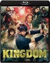 キングダム ブルーレイ&DVDセット【通常版】/Blu-ray Disc/BJBO-81554