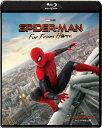 スパイダーマン:ファー・フロム・ホーム ブルーレイ&DVDセット(初回生産限定)/Blu-ray Disc/BRSL-81557