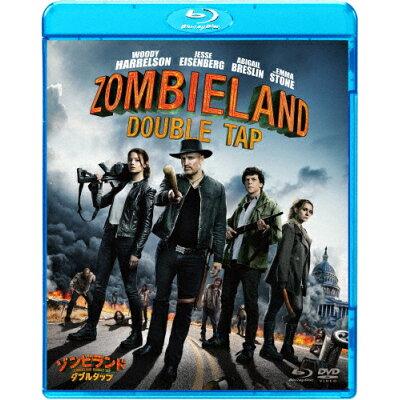 ゾンビランド:ダブルタップ ブルーレイ&DVDセット/Blu-ray Disc/BRBO-81607