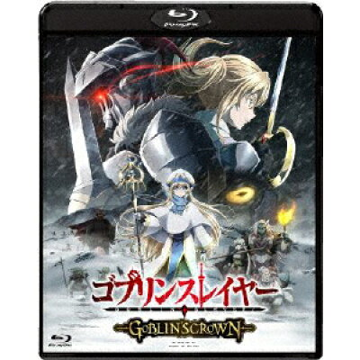 ゴブリンスレイヤー -GOBLIN'S CROWN-/Blu-ray Disc/BJS-81630