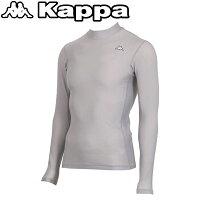 Kappa コンプレッションシャツナガソデ S SI KF412UT31