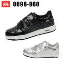 寅壱 安全靴 0098-960 TORAICHITORAICHI安全靴