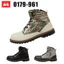 寅壱 安全靴 0179-961 TORAICHI