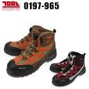 寅壱 安全靴 0197-965 TORAICHI