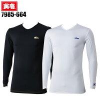 ワークユニフォームローネックシャツ ソフトコンプレッションインナー ソフトコンプレッションウェア寅壱 TORAICHI 7985-664