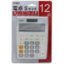 セミディスク電卓S HDC-03T-WH