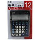 保土ヶ谷電子販売 HDC-03T-BK