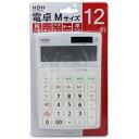 セミディスク電卓M HDC-04T-WH