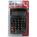 セミディスク電卓M HDC-04T-BK
