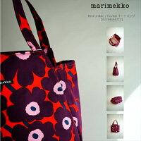 marimekko Mini Unikko / Huvitar トートバッグ 75 346  46712 レッド×プラム マリメッコ ミニウニッコ _sp20