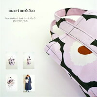 marimekko   マリメッコ  Pieni Unikko   ピエニ ウニッコ  Seidi トートバッグ ミニ   グリーン×ピンク