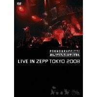 """""""ポルノグラフィティがやってきた"""" LIVE IN ZEPP TOKYO 2008/DVD/SEBL-87"""