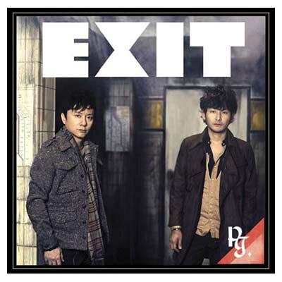 EXIT(初回生産限定盤)/CDシングル(12cm)/SECL-959