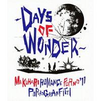 幕張ロマンスポルノ'11 ~DAYS OF WONDER~/Blu-ray Disc/SEXL-16