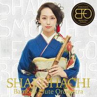 SHAKUHACHI/CD/SECL-1998