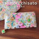 新作 2015 ツモリチサト 長財布 tsumori chisato CARRY ドットフラワーネコ 財布 ラウンドファスナー レディース 57814