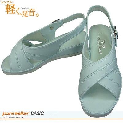PURE WALKER BASIC ピュアウォーカー ベーシック PW7602 スカイブルー M