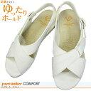 PURE WALKER COMFORT ピュアウォーカー コンフォート PW7617 ホワイト L