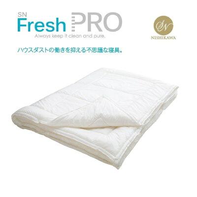 昭和西川 快眠寝具 SNフレッシュプロ 掛けふとん シングルロングサイズ