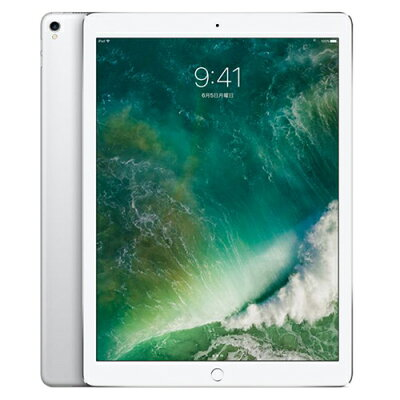 APPLE iPad Pro 12.9 WI-FI 256GB 2017