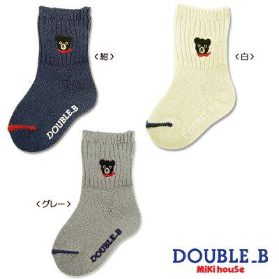 ダブルBDOUBLE Bワンポイントソックス9cm-19cm