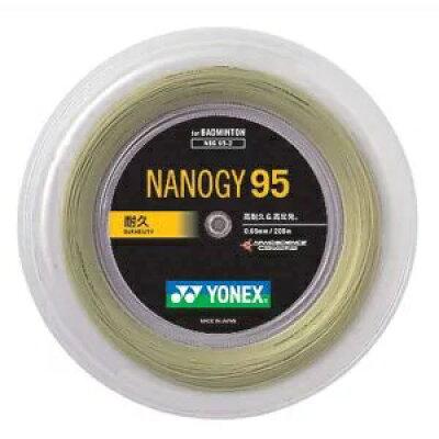 YONEX ヨネックス ナノジー95 200m NBG952 528 コスミックゴールド