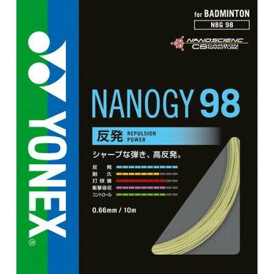 ヨネックス バドミントンストリング ナノジー98 NBG98 コスミックゴールド ロール巻き(1本入)