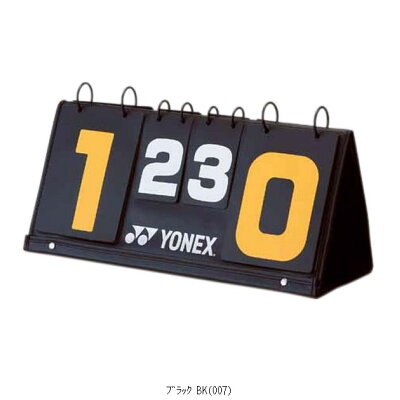 ヨネックス YONEX ソフトテニススコアボード ブラック AC371 007