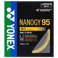 YONEX ヨネックス ナノジー95 10m NBG95 オレンジ