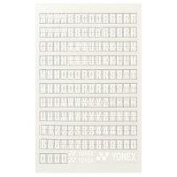 YONEX/ヨネックス ネームシールAC746 ホワイト