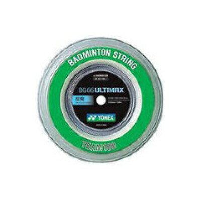 YONEX/ヨネックス BG66UM-1-430 バドミントンストリング BG66 ULTIMAX チーム100 メタリックホワイト