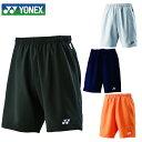 ヨネックス YONEX 1550 ベリークールハーフパンツ UNI カラー:122 ブライトピンク サイズ:L