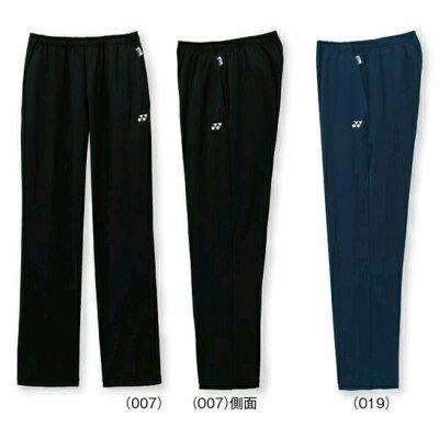 ヨネックス YONEX 60039 ユニニツトウォームアップパンツ カラー:007 ブラック サイズ:M