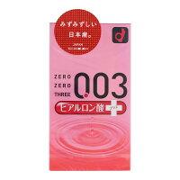 コンドーム ゼロゼロスリー003 ヒアルロン酸プラス(10コ入)