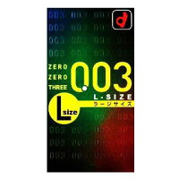 コンドーム/ゼロゼロスリー(003) ラージサイズ(10コ入)